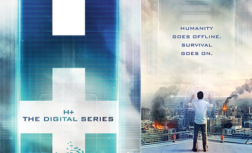 hplus-digital-série