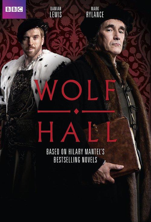 wolf hall mini-série