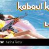 karina testa kaboul kitchen interview