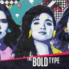 the bold type saison 2