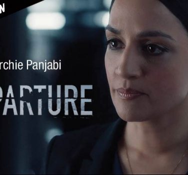archie panjabi the departure interview the good wife