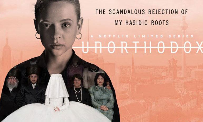 UNORTHODOX : une quête de liberté non orthodoxe